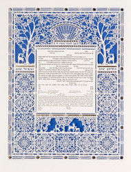 Gardens Gold Ketubah by Danny Azoulay