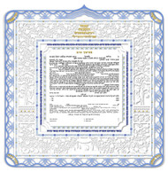 Under the Chuppah Papercut Ketubah-Nini