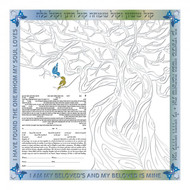 The Cheerful Tree Ketubah by Ruth Rudin