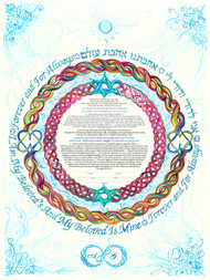 Tying the Knot of Love Ketubah by Nava Shoham