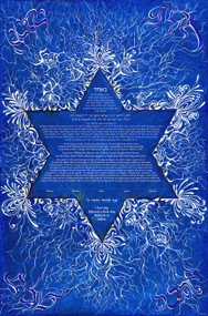 Celestrial Star Ketubah by Nava Shoham