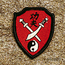AWMA® Mini Kung Fu Swords Patch