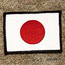 AWMA® Japan - Black Border Patch