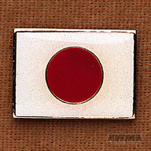 AWMA® Japanese Flag Pin