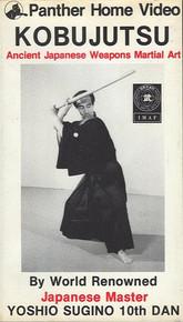 Century® Kobujutsu DVD