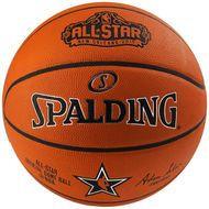 NBA Spalding 2017 All-Star Game Basketball