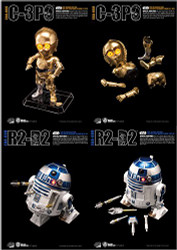 Star Wars: Episode V - The Empire Strikes Back R2-D2 and C-3PO Egg Attack Action Figure 2-Pack