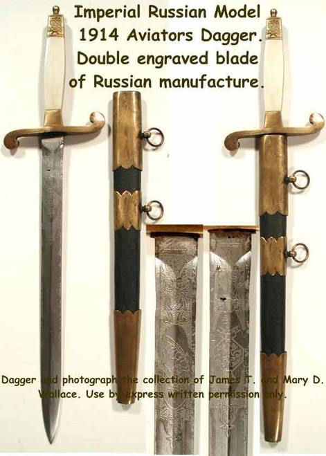 1900,s Finnish dagger#114