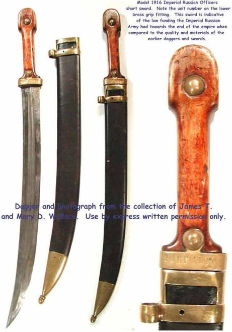 1916 Army Short Sword#61