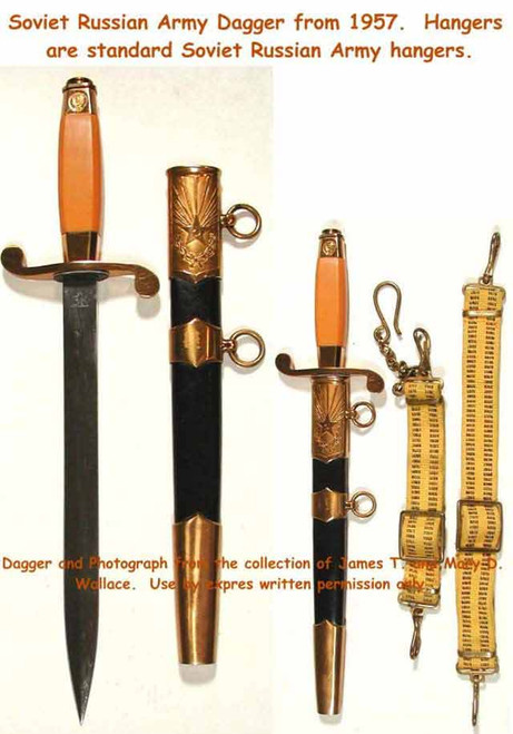 1957 Communist Russia Soviet Army Dagger#246