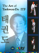 The Art of Taekwon-Do ITF