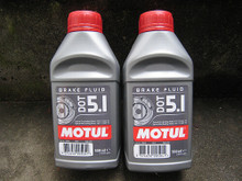 Motul Dot 5.1 Brake Fluid Dot 5.1 Brake Fluid Street Kit