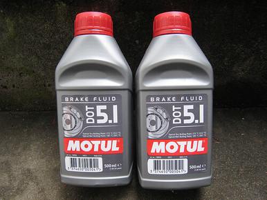 Motul Dot 5.1 Brake Fluid Dot 5.1 Brake Fluid Street Kit
