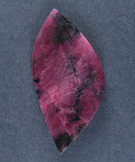 Deep Red Imperial Rhodonite Cabochon - Dramatic Colors  #15868