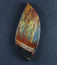 Dramatic Marra Mamba  Cabochon- Blue,  Red and Yellow  #17091