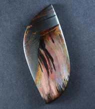 Dramatic Marra Mamba  Cabochon -  Rare Copper Red and Blue   #17108
