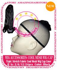 100pcs Black Mesh Wig Caps for Lace Front Hair Wigs