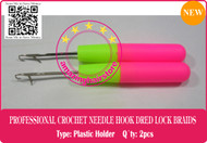 2P Latch Crochet Hair Needle Hook Dreadlock Tools/Craft DreadLock Hair Extension