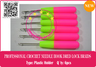 12P Latch Crochet Hair Needle Hook Dreadlock Tools/Craft DreadLock Hair Extension
