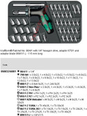 05003246001 WERA 98/42 KRAFTFORM 42PC HANDY RATCHET SET