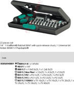 05056948001 WERA KRAFTFORM KOMPAKT 90 (22PC SET)