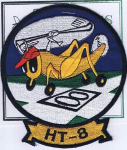 """HT-8 Grasshopper (5"""")"""
