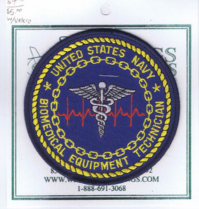 Biomedical Equipment Technician patch