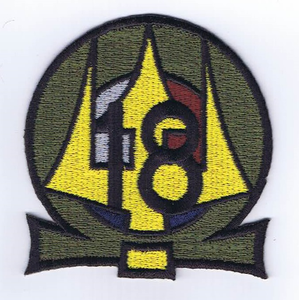 HT-18 shoulder patch