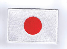 Japanese Flag Wings And Things Monogramming - Japanese flag