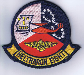 HT-8 Eightballers patch