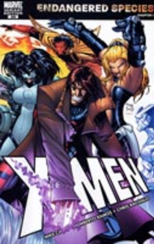 X-Men vol 1 # 200b limited variant