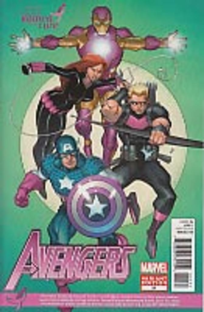 Avengers # 31b limited variant