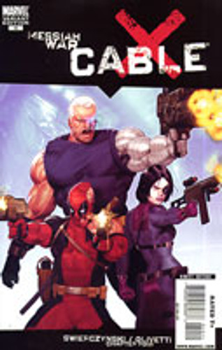 Cable # 14b limited variant