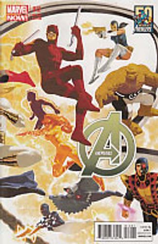 Avengers # 12b limited variant
