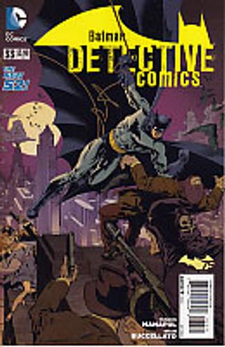 Detective Comics # 33b 'Batman 75' variant