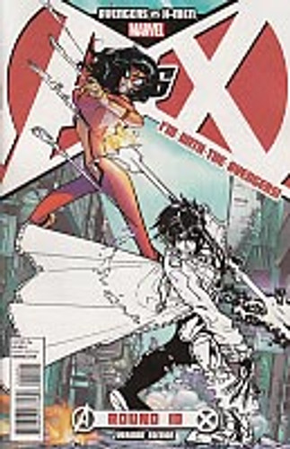 Avengers Vs X-Men # 10c (of 12) limited 'AVENGERS' variant