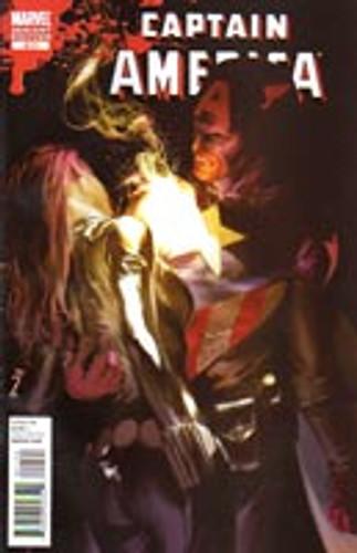 Captain America # 611b limited 'Vampire' variant