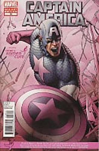 Captain America # 18b limited variant