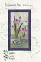 Japanese Iris Front Cover