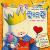 Momo Series: I Love to Play我愛玩耍(享愛遊戲培養社交枝巧)