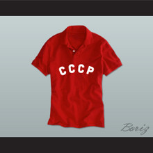 CCCP Russian Football Soccer Polo Shirt