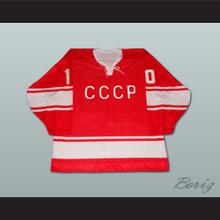 Alexander Maltsev CCCP USSR Team Hockey Jersey