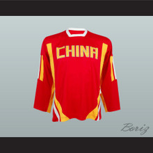China National Team Hockey Jersey