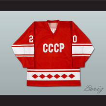 Vladislav Tretiak USSR CCCP Hockey Jersey Red
