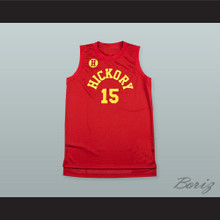 Jimmy Chitwood 15 Hickory Hoosiers High School Basketball Jersey