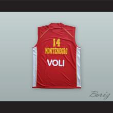 Nikola Pekovic 14 Montenegro Red Basketball Jersey