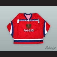 Alexander Ovechkin 8 Russia National Team Hockey Jersey