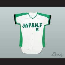 Japan F Baseball Jersey Stitch Sewn Any Player or Number New