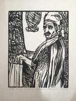 "Oscar Carballo #112 (SL) NFS. ""Pomares, 1977. Woodcut print edition 12 of 13. 15.5 x 12.5 inches."