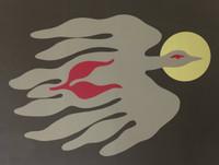 "Juan Moreira  #1261. ""El ave,"" 1985. Serigraph print edition 51 of 63.  19.75 x 24.5 inches."